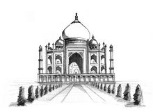 mahal taj royaltyfri illustrationer