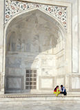 Mahal Taj Stock Foto