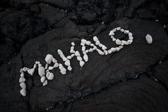 mahalo благодарит вас Стоковые Изображения RF