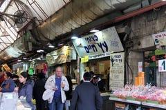 Mahane耶胡达市场。耶路撒冷 库存照片