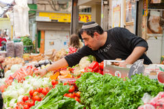 Mahane Yehuda Stock Photos