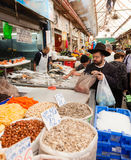 Mahane Yehuda Royalty Free Stock Photo