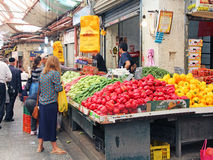Mahane Yehuda Market. Display of fresh vegetables at Mahane Yehuda Market in Jerusalem,Israel Stock Image