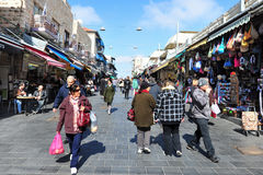 Mahane Yehuda Market in Jerusalem Israel Lizenzfreies Stockbild