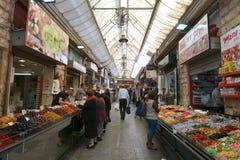 Mahane Yehuda Market in Jerusalem - Israel Royalty Free Stock Photo