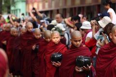 Mahar Gandar Yone monaster, Myanmar Obraz Royalty Free