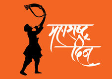 Maharashtra Dag Stock Foto