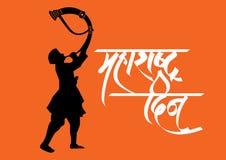 Maharashtra dzień ilustracji