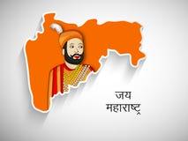 Maharashtra-Tageshintergrund Lizenzfreie Stockfotos