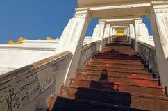 Maharzayde pagoda. Bago. Myanmar. Stock Image
