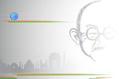 Mahatma Gandhi en scape de la ciudad india libre illustration