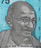 Mahatma Gandhi face portrait on India 50 rupee 2017 banknote c Royalty Free Stock Photography