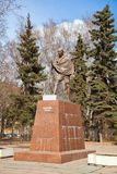 Mahatma Gandhi. The monument in Moscow Stock Images