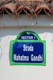 Mahatma Gandhi street Stock Images