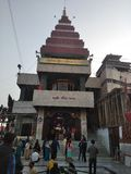 MAHAVEER TEMPLE ,PATNA,INDIA. THIS TEMPLE PICTURE IS TAKEN AT EARLY MORNING IN WINTER Royalty Free Stock Photo