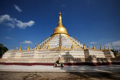 Mahazedi pagoda, The Mahazedi means the Great Stu pa. It is one of the revered pagodas in Ba go Stock Image