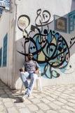 Mahdia, Tunesië Stock Foto