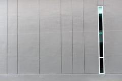 Mahidol uniwersyteta ściana Zdjęcie Royalty Free