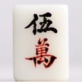 Mahjong — Character Stock Image
