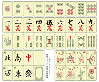 Mahjong tiles. Custom-designed Mahjong whole set over the wood pattern isolated stock illustration