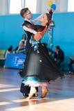 Mahnach Nikita e programa padrão de Karchevskaya Yuliya Perform Youth-2 Imagens de Stock