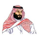 Mahomet kosza Salman portreta karykatury Wektorowy rysunek Riyadh, Grudzień 4, 2018 ilustracja wektor