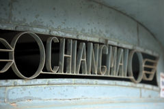 Mai Ταϊλάνδη Chiangmai chiang ο Βορράς Στοκ Εικόνα