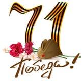 9 mai 71 anniversaire Victory Day Carte russe des textes de salutation de lettrage Le rétro chapeau militaire de fourrage et l'oe Photographie stock