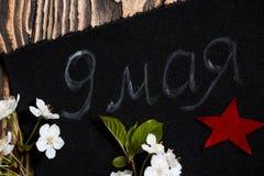9. Mai auf einem schwarzen Hintergrund, Kirschblüten Roter Stern ein Symbol des Sieges Ehre vom 9. Mai lizenzfreie stockfotos