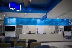 Mai Chiang νοσοκομείο κριού Στοκ Εικόνες