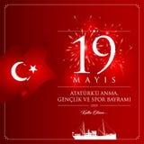19 mai, commémoration de carte de célébration de la Turquie de jour d'Ataturk, de jeunesse et de sports Images libres de droits