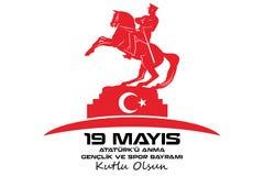 19 mai commémoration de rk de ¼ d'Atatà et jour de la jeunesse et de sports Image libre de droits