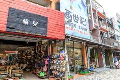 24. Mai 2017 die Ansicht von Yingge-Bezirk, die keramische Stadt in Ne Lizenzfreies Stockbild
