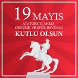19 mai la commémoration du rk de ¼ d'AtatÃ, de la jeunesse et du jour de sports Photographie stock