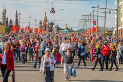 9. Mai Moskau-Unsterblich-Regiment Lizenzfreies Stockbild