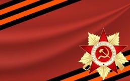 9 mai victoire russe de vacances Traduction russe de l'inscription : 9 mai Grande Victory Day heureuse Victory Day heureuse illustration de vecteur