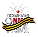 9 mai Victory Day Images libres de droits