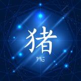 Maiale cinese del segno dello zodiaco Immagini Stock Libere da Diritti