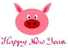 Maiale del nuovo anno cinque illustrazione di stock