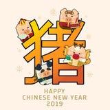 Maiale dell'icona e nuovo anno cinese 2019 con il personaggio dei cartoni animati sveglio di porcellino divertente Traduca: maial fotografie stock libere da diritti