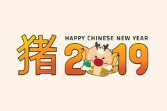 Maiale dell'icona e nuovo anno cinese 2019 con il personaggio dei cartoni animati sveglio di porcellino divertente Traduca: maial immagine stock
