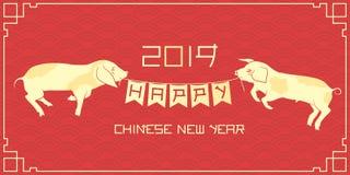 Maiali ed illustrazione cinese del nuovo anno della ghirlanda della bandiera royalty illustrazione gratis
