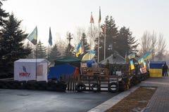 Maidan 库存图片