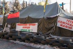 Maidan 库存照片