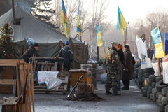 Maidan 免版税图库摄影