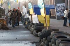 Maidan 免版税库存照片