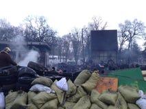 Maidan Imágenes de archivo libres de regalías
