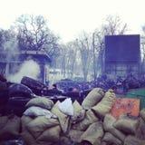Maidan immagini stock