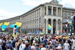 Maidan in der ukrainischen Hauptstadt Lizenzfreies Stockbild