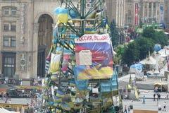 Maidan em Ucrânia Imagem de Stock Royalty Free